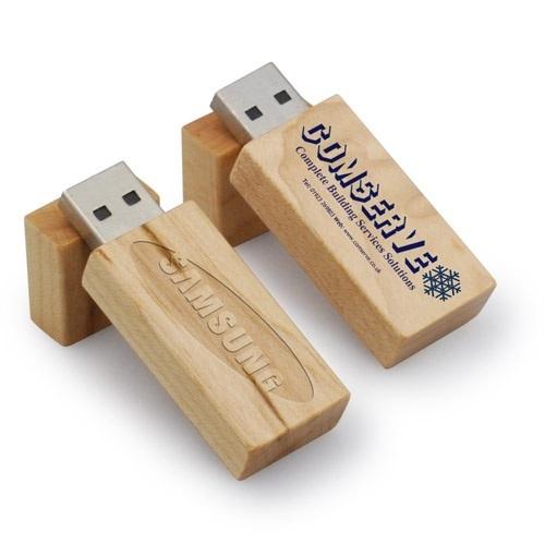 USB-Go-UGVP-004-Coppice-7-1407482942.jpg